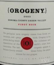 Orogeny Pinot Noir 2014